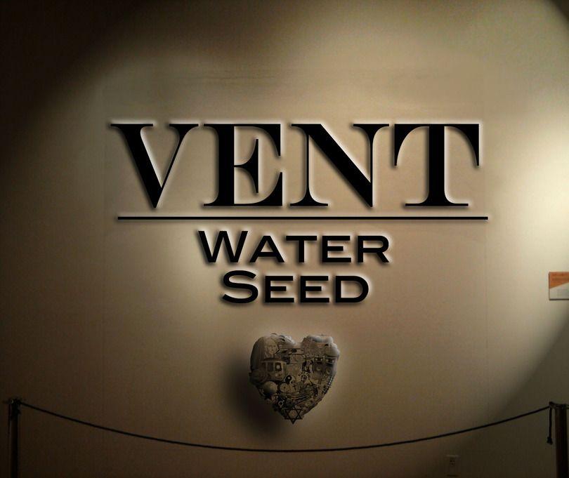 Your Best Vent